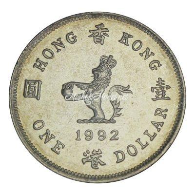 Гонконг 1 доллар 1992
