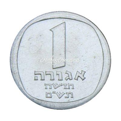 Израиль 1 новая агора 1980