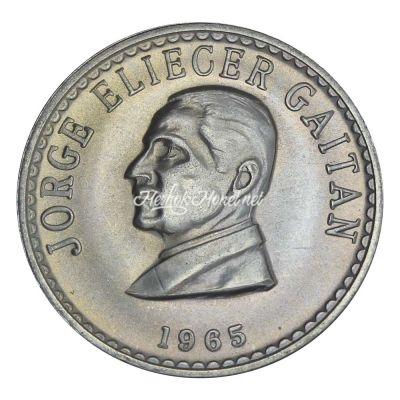 Колумбия 50 сентаво 1965 Хорхе Эльесер Гайтан