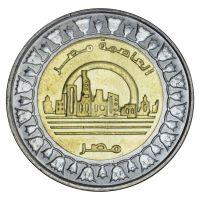 Египет 1 фунт 2019 Новая столица Египта - Ведиан