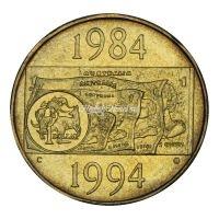 Австралия 1 доллар 1994 10 лет выпуску монет 1 доллар