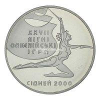Украина 2 гривны 2000 XXVII летние Олимпийские Игры, Сидней 2000 - Художественная гимнастика