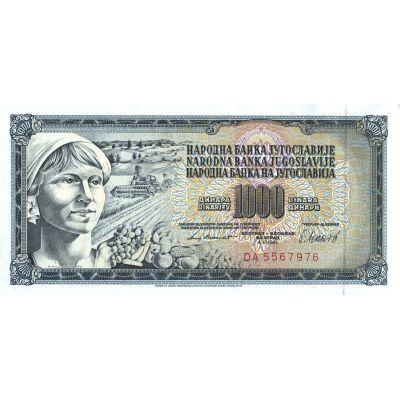 Банкнота Югославия 1000 динаров 1981
