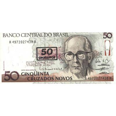 Банкнота Бразилия 50 крузейро 1990