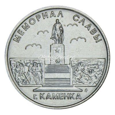 Приднестровье 1 рубль 2017 Мемориал Славы г. Каменка