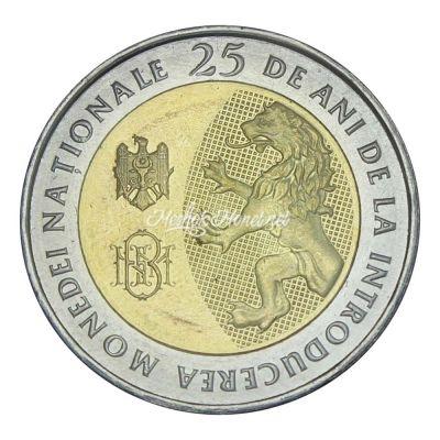 Молдавия 10 леев 2018 25 лет национальной валюте