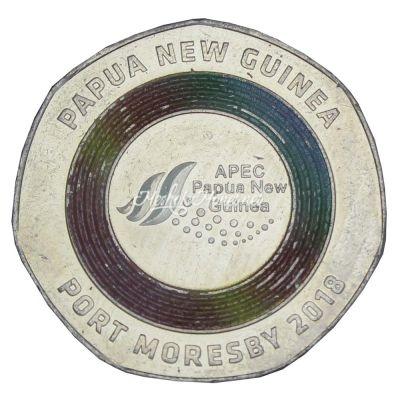 Папуа-Новая Гвинея 50 тойя 2018 Председательство в АТЭС, Цветное покрытие
