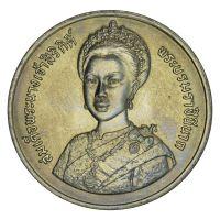 Таиланд 10 бат 1992 60 лет со дня рождения Королевы Сирикит