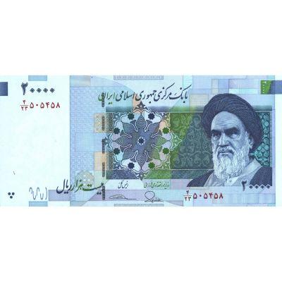 Банкнота Иран 20000 риалов 2014-2018
