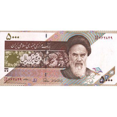 Банкнота Иран 5000 риалов 2013-2018