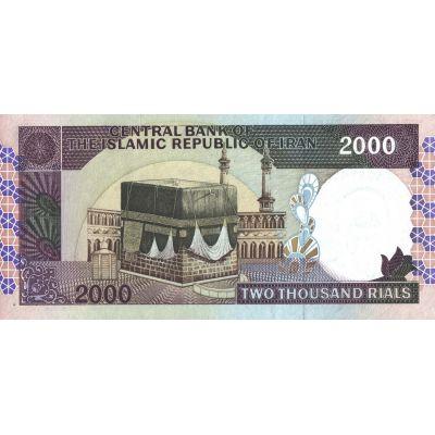 Банкнота Иран 2000 риалов 1986