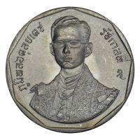 Таиланд 5 бат 1988 42 года правления Короля Рамы IX
