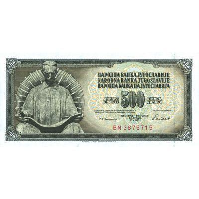 Банкнота Югославия 500 динаров 1986