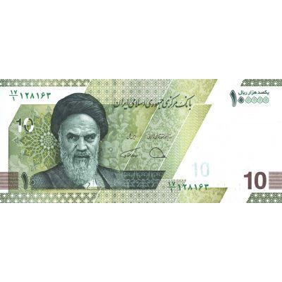 Банкнота Иран 100000 риалов 2020