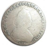 20 копеек 1789 СПБ