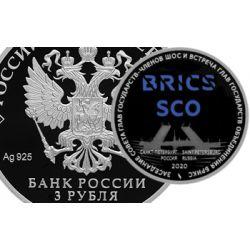 Банк России 2 ноября 2020 года выпускает в обращение памятную серебряную монету