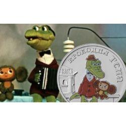Банк России 24 ноября 2020 года выпускает в обращение памятные монеты