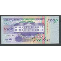 Банкнота Суринам 2000 гульденов 1995
