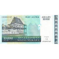 Банкнота Мадагаскар 10000 ариари 2008
