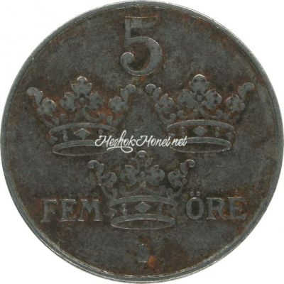 Швеция 5 эре 1946