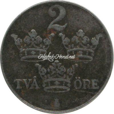 Швеция 2 эре 1950