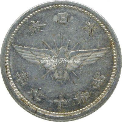 Япония 5 сен 1942 3