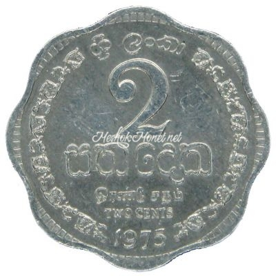Шри-Ланка 2 цента 1975