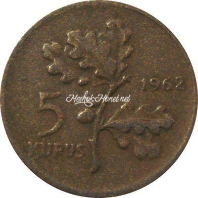 Турция 5 куруш 1962