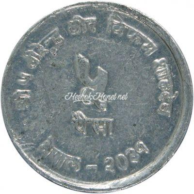 Непал 5 пайса 1974