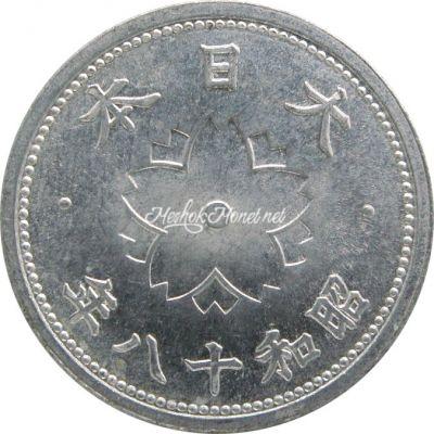 Япония 10 сен 1943 2