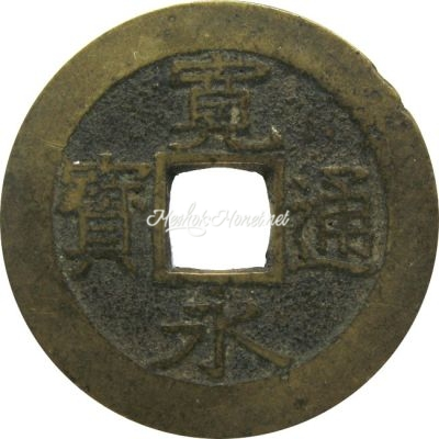 Япония 4 мон 4