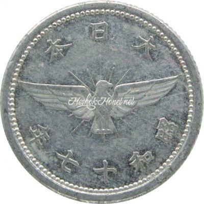 Япония 5 сен 1942 2