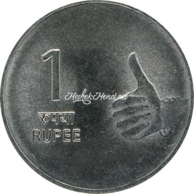 Индия 1 рупия 2009