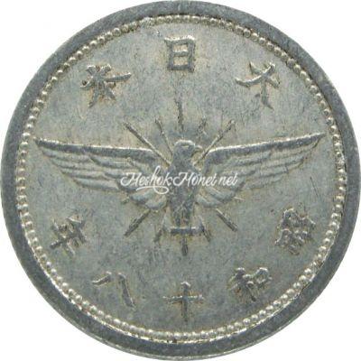 Япония 5 сен 1943 3