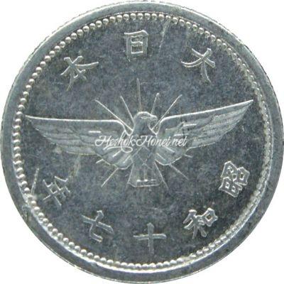 Япония 5 сен 1942 4