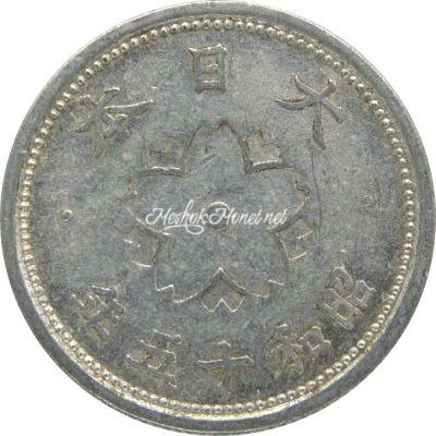 Япония 10 сен 1940