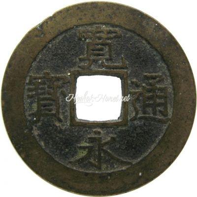 Япония 4 мон 6
