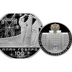 Банк России 10 ноября 2020 года выпускает в обращение памятные серебряные монеты