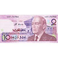 Банкнота Марокко 10 дирхам 1991