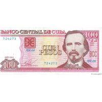 Банкнота Куба 100 песо 2014