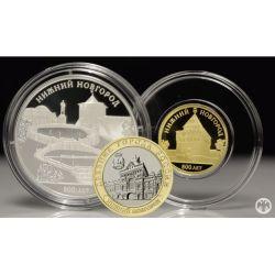 Банк России 28 мая 2021 года выпускает в обращение памятные монеты