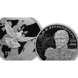 Банк России 21 октября 2020 года выпускает в обращение памятные серебряные монеты