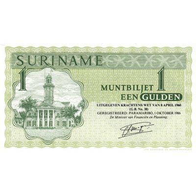 Банкнота Суринам 1 гульден 1970-1986