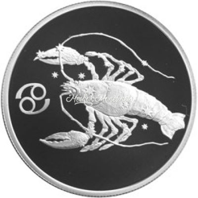 2 рубля 2003 Рак