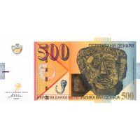 Банкнота Македония 500 динар 2014
