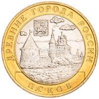 10 рублей 2003 Псков UNC