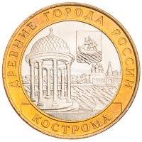 10 рублей 2002 Кострома UNC