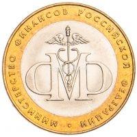 10 рублей 2002 Министерство финансов UNC