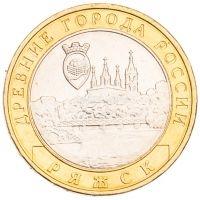10 рублей 2004 Ряжск UNC