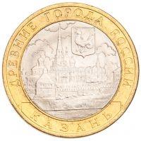 10 рублей 2005 Казань UNC